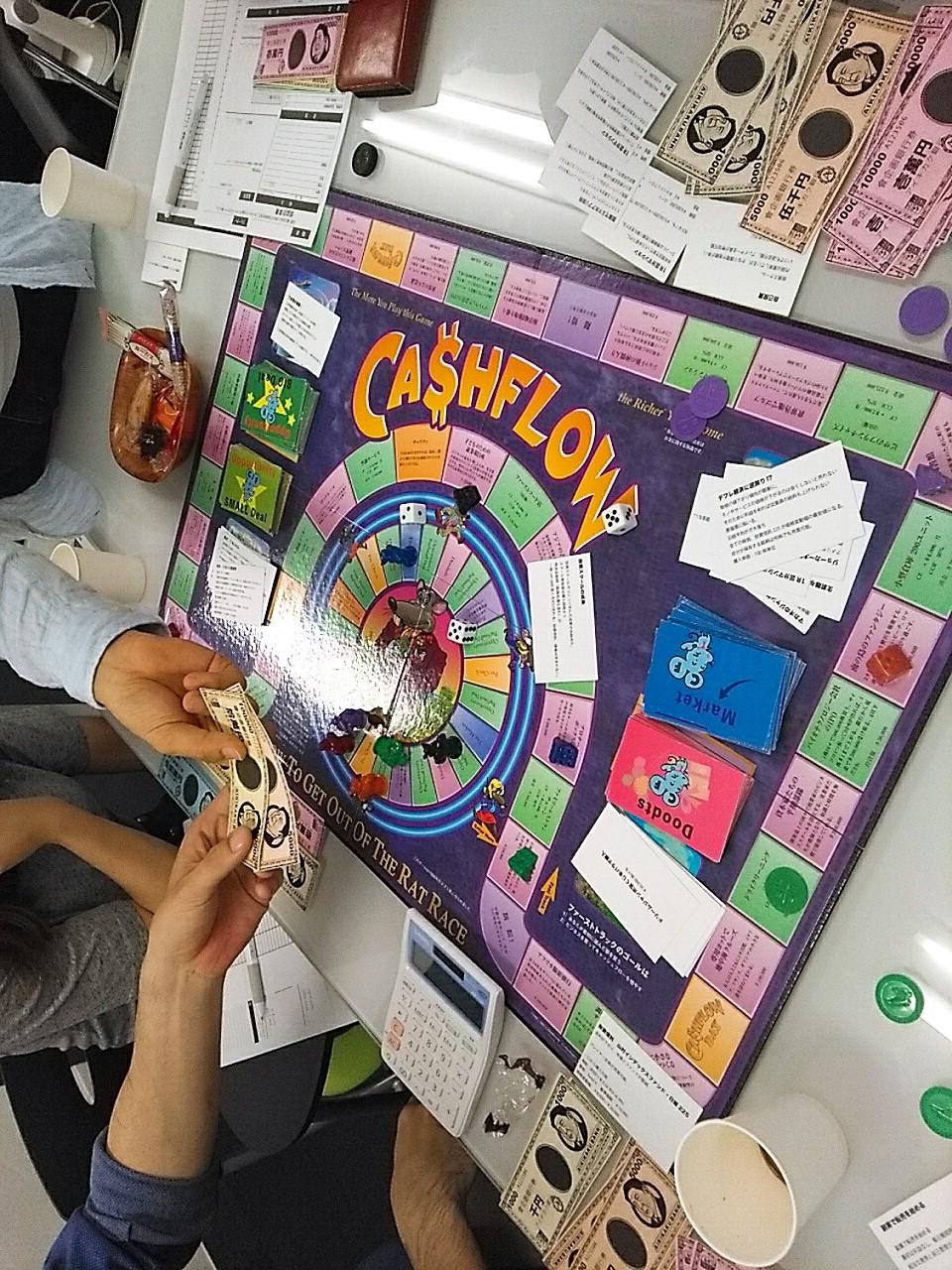 キャッシュフローゲーム日本円版