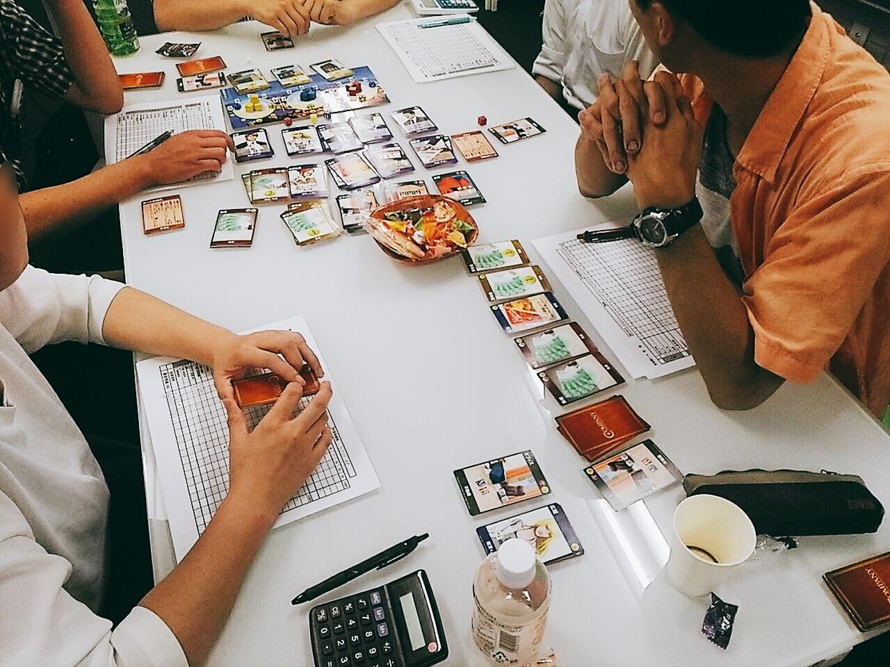 起業ゲーム