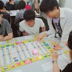 株式投資をボードゲームで楽しく学ぶ!