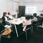 初開催!外資系企業への転職勉強会