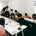 株式投資に役立つ!「四季報の読み方勉強会」開催しました!