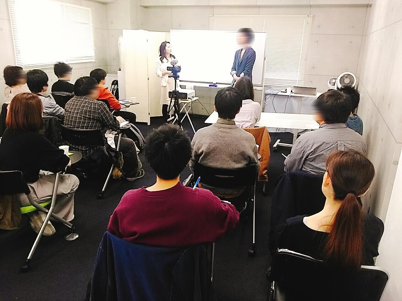 2DAY株スクール説明会